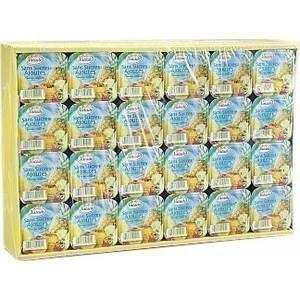 Compote de pomme sans sucres ajoutés - en coupelle de 95 g - la boîte de 48 - Epicerie Sucrée - Promocash Brive