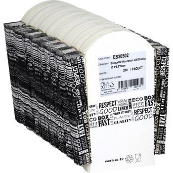 Barquettes frite GM District 13,8x8,5x16 cm - Bazar - Promocash Bourgoin